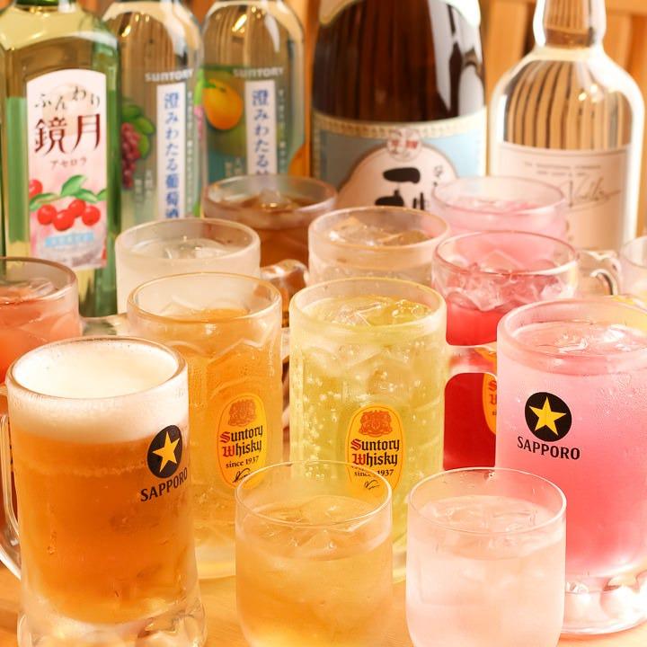 お酒がどんどん進む串揚げ♪ 飲み放題もご用意しております!