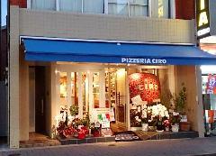 ピッツェリア チーロ 桜新町店