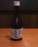 文佳人 純米酒