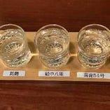 ≪人気≫土佐の地酒 飲み比べセット 三種