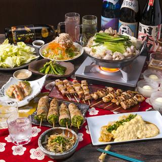 串焼 もつ鍋 博多でべそ 仙台南町通店 コースの画像