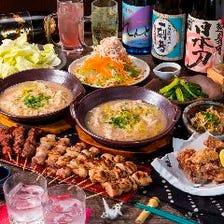 串焼き・焼き鳥・鍋を楽しむコース