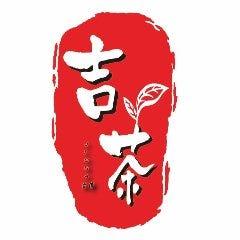 台湾タピオカミルクティー 吉茶(JI CHA)