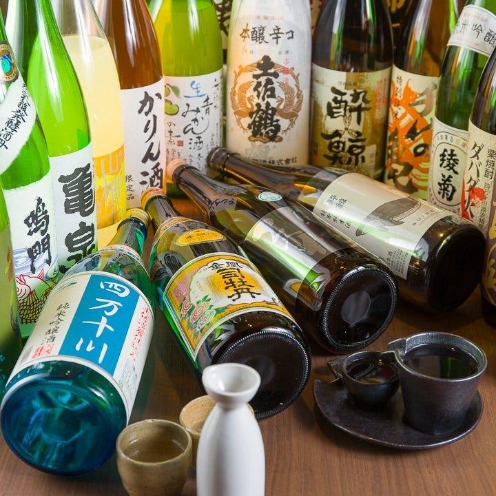 兵庫で四国のお酒が楽しめます!