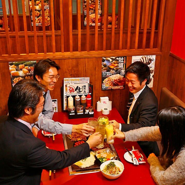 飲み放題付宴会コース3,500円~ 美味しい笑顔が集う宴会に!