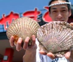 寿司 やまと 海浜幕張店