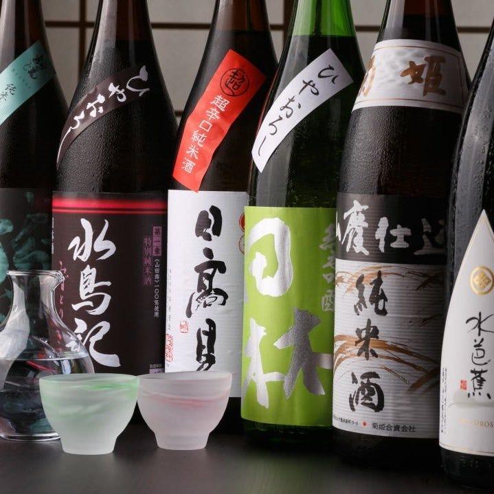 [厳選地酒]日本酒×鮨で吟味