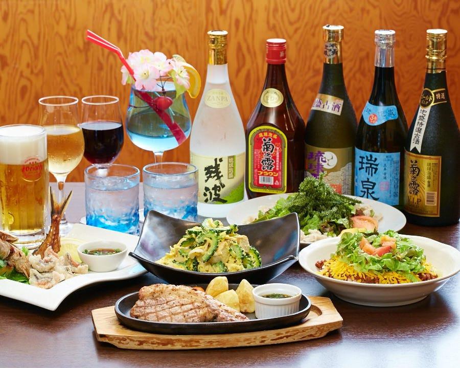 沖縄料理コース5~6品+食べ飲み放題