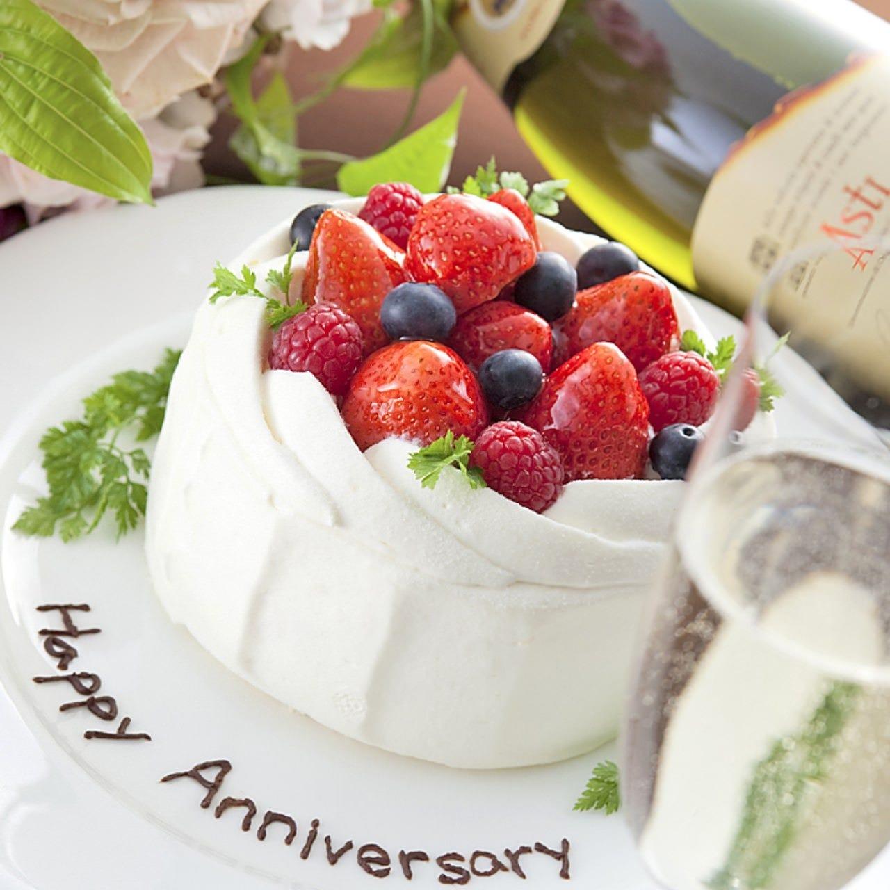 Anniversaryコース:5,000円 (税込)〜