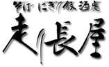 三崎港直送 朝獲れ鮮魚【神奈川県三崎市】
