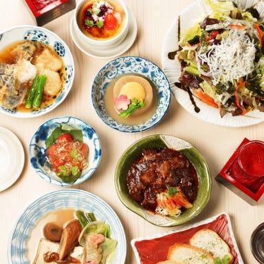 お魚と地酒 魚舟 本町 メニューの画像