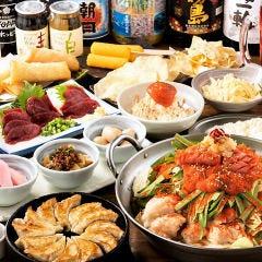 餃子ともつ焼きと肉の寿司の居酒屋みかづき 大和駅前店