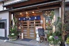 大阪屋 鳥羽店