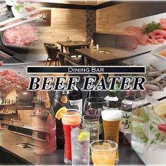焼肉 BEEF EATER 高井店