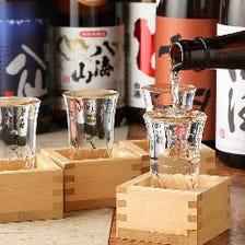 こだわりの日本酒・焼酎と旬の味覚