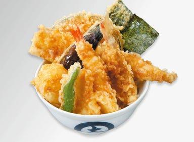 がってん食堂大島屋 新座店 メニューの画像