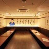 大宴会向けの個室あり!10名様以上コースご予約で送迎可能