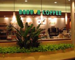 ドトールコーヒーショップ 野村ビル店