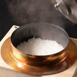 釜炊きの土鍋ご飯