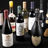 特別な日にふさわしい銘柄や入手困難なワインも多数