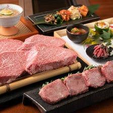 A5ランク牛を味わう高級焼肉コース