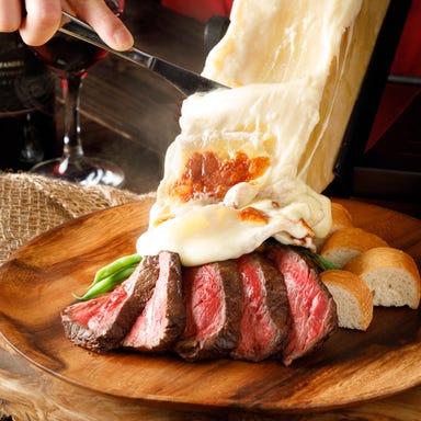 Cheese Meets Meat YOKOHAMA (チーズミーツミート 横浜) こだわりの画像