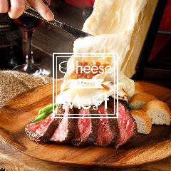 Cheese Meets Meat 横浜西口店