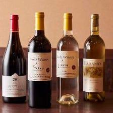 店主が自ら目利きをした国産ワイン