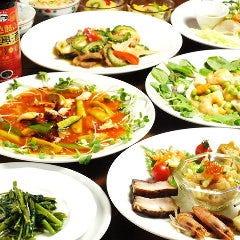 中国料理 上海楼 本店