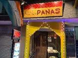 インド料理 パナス