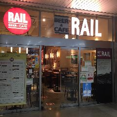 BEER&CAFE RAIL 恵比寿店