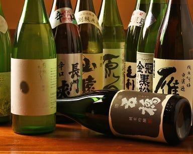 やまぐち料理と地酒 福の花 湯田本店 メニューの画像