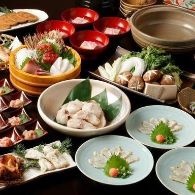 やまぐち料理と地酒 福の花 湯田本店 こだわりの画像
