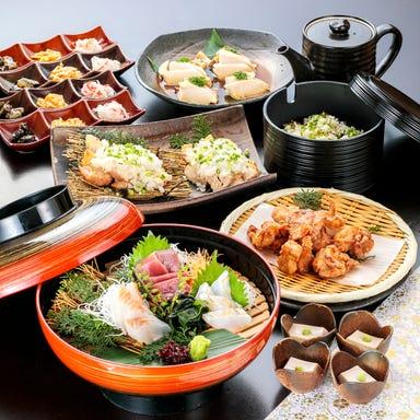 やまぐち料理と地酒 福の花 湯田本店 コースの画像
