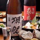 牡蠣、刺身、日本酒。 鉄板三本柱です…