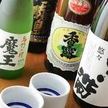 鮮魚にあう日本酒を多数取り揃えその数20種超!載せきれない。。。