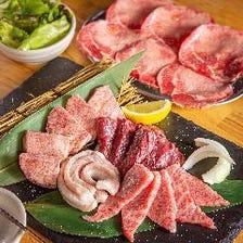 上質なお肉を気軽に楽しめる!