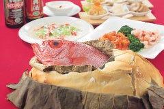 中国料理 好華