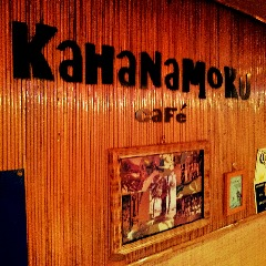 KaHaNaMoKu CaFe