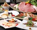 和牛・海鮮・野菜など当店の美味が揃うコース。接待や記念日に。