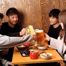 ちょい飲みからお仲間との宴会まで!