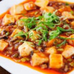 【激辛】四川麻婆豆腐