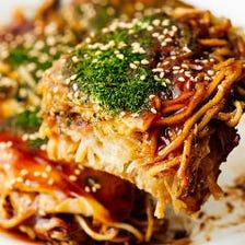 【看板料理】広島お好み焼き