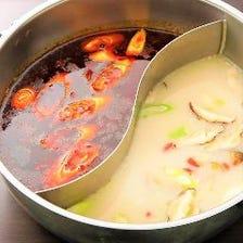 四川麻辣スープ