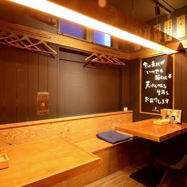 天ぷら酒場 KITSUNE 勝川店 店内の画像
