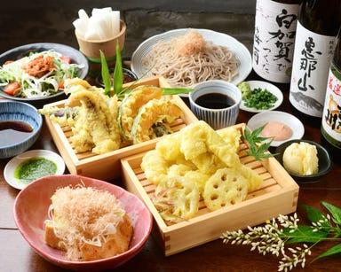 天ぷら酒場 KITSUNE 勝川店 コースの画像
