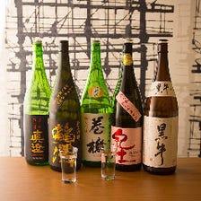 当店自慢の鮮魚に合う厳選美酒!