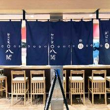 JR岡山駅中の郷土酒場