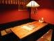 個室もご用意しております。ちょっとした飲み会やファミリーに人気