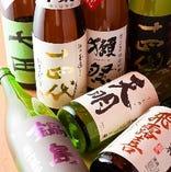 最新入荷分です!!山口県の獺祭、佐賀県の七田も人気です♪